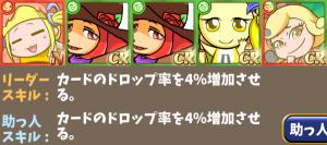 発音記号キャラ図鑑3デッキ2