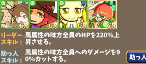 発音キャラ図鑑4デッキ1