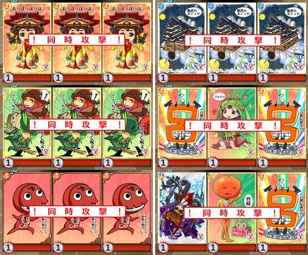 オレンジデー協力4