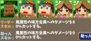 米倉家20デッキ3