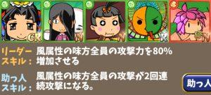 米倉家21デッキ1