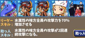 米倉家34デッキ2