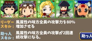 米倉家34デッキ1