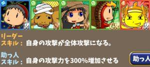 米倉家35デッキ2